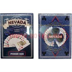 Карты для покера Nevada, цена за 2 упаковки, 80% пластик - фото 48383