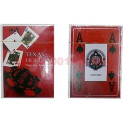 Карты для покера Texas Hold'em красные, цена за 2 упаковки, 80% пластик - фото 48387