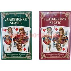"""Карты игральные """"Славянские"""" (Австрия) 36 карт, цена за 2 упаковки - фото 48495"""