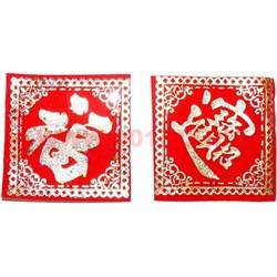 Денежная салфетка для кошелька мини 4 см, 50 шт/уп - фото 48498