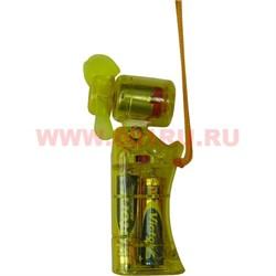 Игрушка вентилятор на батарейках (продается без батареек) - фото 56111