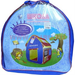 "Детская палатка ""Школа"" (108*110*136) - фото 57874"