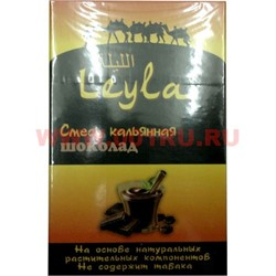 "Табак для кальяна Leyla ""Шоколад"" без никотина - фото 59723"