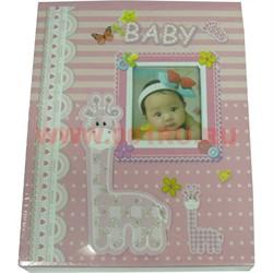 """Фотоальбом детский """"Baby"""" 200 фото розовый - фото 68679"""