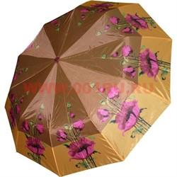 """Зонт женский """"цветы"""" 12 цветов (PLS-2625) цена за 12 шт - фото 68838"""