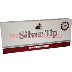 Гильзы сигаретные Gizeh Silver Tip 100 шт King Size с фильтром - фото 73012