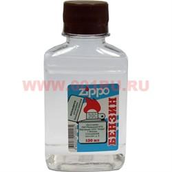 Бензин для зажигалок Zippo 130 мл (Россия) 50 шт/кор - фото 83263