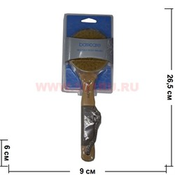 Basicare купить в москве где купить видеокарту в алматы