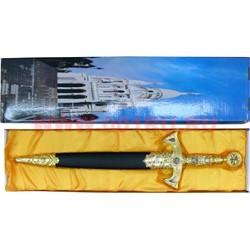 Меч малый (золотая ручка) 56 см - фото 90615