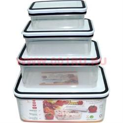 Емкость пластиковая для пищевых продуктов, набор из 4 шт (40 шт/кор) - фото 93412