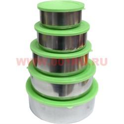 Контейнер (ёмкость) железный 5в1 для продуктов (48 шт/кор) - фото 93434
