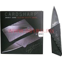 Нож-кредитка (14смХ3,4смХ4мм) пластмассовая основа 500 шт/кор - фото 98040