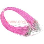 Шнурок кожаный 60 см 100 шт розовый на шею цена за упаковку