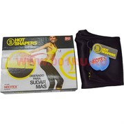 Hot Shapers бриджи для похудения, цена за коробку из 100 шт