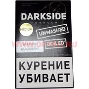 "Табак для кальяна Dark Side 100 гр ""Blackberry"" дарк сайд ежевика"