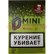 Табак для кальяна 15 гр Д-Мини «Ореховая паста» крепкий