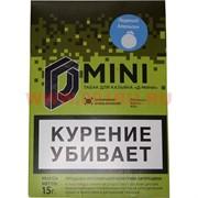 Табак для кальяна 15 гр Д-Мини «Ледяной апельсин» крепкий