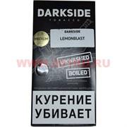 "Табак для кальяна Dark Side 250 гр ""Lemon Blast"" дарк сайд лимоновый взрыв"
