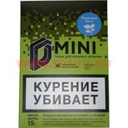 Табак для кальяна 15 гр Д-Мини «Перечная мята» крепкий