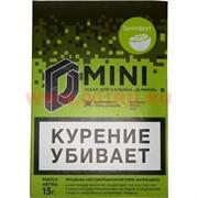 Табак для кальяна 15 гр Д-Мини «Грейпфрут» крепкий