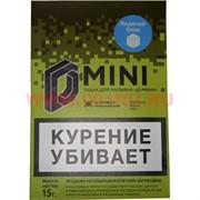 Табак для кальяна 15 гр Д-Мини «Ледяной блок» крепкий