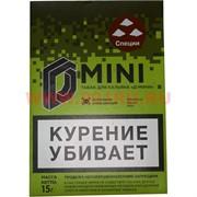 Табак для кальяна 15 гр Д-Мини «Специи» крепкий
