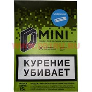 Табак для кальяна 15 гр Д-Мини «Спеарминт» крепкий