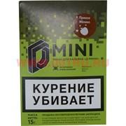 Табак для кальяна 15 гр Д-Мини «Пряное яблоко» крепкий