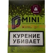 Табак для кальяна 15 гр Д-Мини «Виски» крепкий