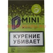 Табак для кальяна 15 гр Д-Мини «Гуава» крепкий