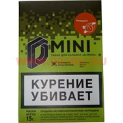 Табак для кальяна 15 гр Д-Мини «Мандарин» крепкий