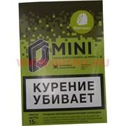 Табак для кальяна 15 гр Д-Мини «Бергамот» крепкий