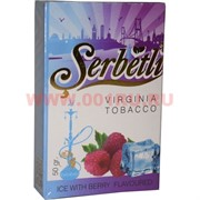 "Табак для кальяна Шербетли 50 гр ""Ягоды со льдом"" (Virginia Tobacco Ice With Berry)"