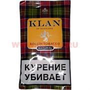 """Табак сигаретный Klan of Scotland """"Natural"""" 40 гр (оригинальный вкус)"""