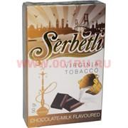 "Табак для кальяна Шербетли 50 гр ""Молоко-Шоколад"" (Virginia Tobacco Chocolate Milk)"