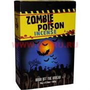 Благовония основные Zombie Poison 15гр Х 12 уп