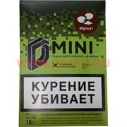 Табак для кальяна 15 гр Д-Мини «Мускат» крепкий