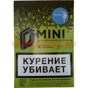 Табак для кальяна 15 гр Д-Мини «Эвкалипт» крепкий