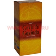 Благовония Nikhil's Govinda 10гр Х 12 уп (180 палочек)