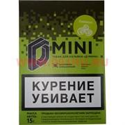Табак для кальяна 15 гр Д-Мини «Ежевика» крепкий