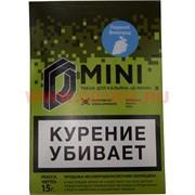 Табак для кальяна 15 гр Д-Мини «Ледяной виноград» крепкий