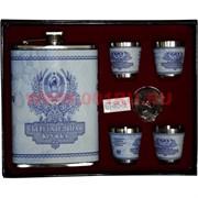 Набор «Сберегательная кружка» фляга 9 унций и 4 стаканчика (GT-005-16)