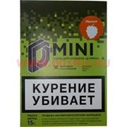 Табак для кальяна 15 гр Д-Мини «Малина» крепкий