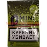 Табак для кальяна 15 гр Д-Мини «Шалфей» крепкий
