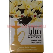 Табак для кальяна Mazaya «Ваниль» 50 гр (Иордания мазайя)