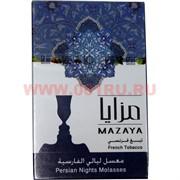 Табак для кальяна Mazaya «Persian Nights» 50 гр (Иордания мазайя)