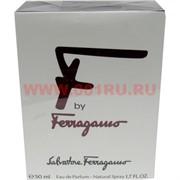 "Парфюм вода Salvatore Ferragamo ""F by Ferragamo"" 50 мл женская"