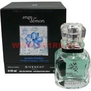 "Парфюмированная вода Givenchy ""Ange ou Demon"" 60 мл женская"