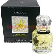 """Парфюмированная вода Givenchy """"Amarige"""" 60 мл женская"""