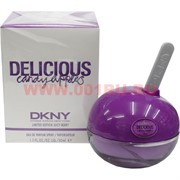 "Парфюм вода DKNY ""Be Delicious Candy Apples Juisy Berry"" женская 50 мл"